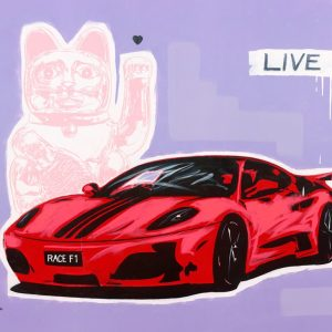 Live and Let Live Ferrari | Print